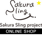【公式オンラインショップ】Sakura Sling project