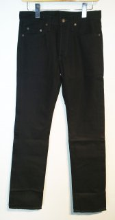 Black cotton 5 pocket pants