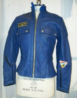 70's Lewis Leather Racing suit Remake riders jacket