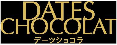 DatesChocolat | デーツショコラ