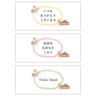 Nメッセージ(S箱専用)