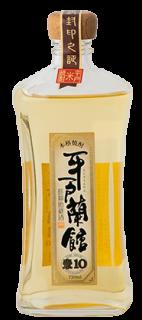 長期貯蔵 平戸蘭館 米10 (ひらど らんかんこめじゅう)