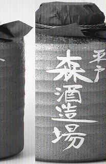 「平戸街道」〜ひしゃく付〜 (ひらど かいどうかめいり)