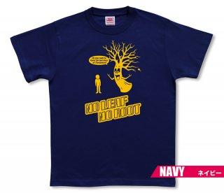 根も葉もない話 Tシャツ
