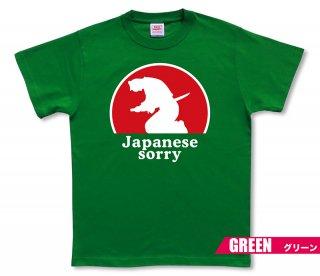 ハラキリ Tシャツ