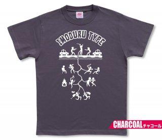 いもづる式 Tシャツ
