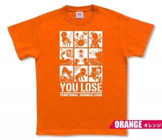 負け組 Tシャツ