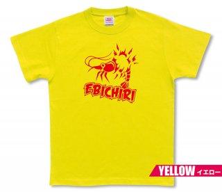 エビチリ Tシャツ