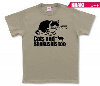猫も杓子も Tシャツ