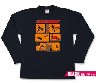 火サス 長袖Tシャツ