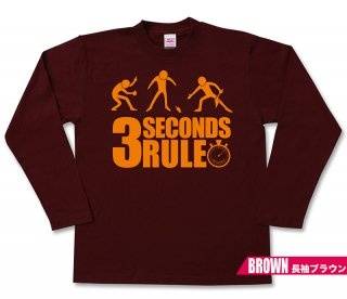 3秒ルール 長袖Tシャツ