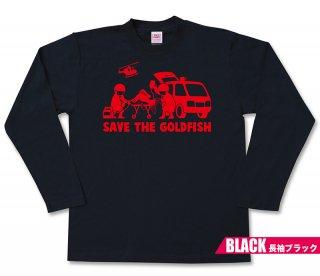 金魚すくい 長袖Tシャツ