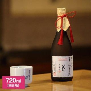 純米大吟醸 まんさくの花 山田錦45 720ml