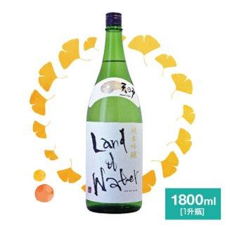 天の戸 純米吟醸 Land of Water ランド・オブ・ウォーター(火入れ) 1800ml