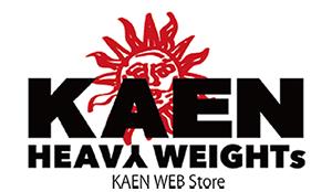 KAEN web store