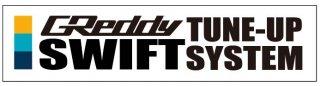 SWIFT TUNE-UP SYSTEMステッカー