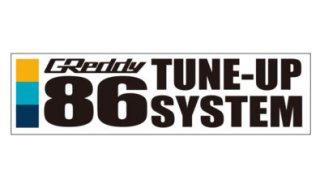 86 TUNE-UP SYSTEMステッカー