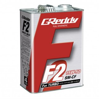 GReddy  F2 15W-50 SM-CF FULL SYNTHETIC BASE
