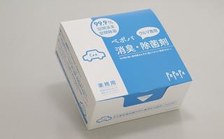 mirax ペポパ 消臭・除菌剤【クルマ専用】