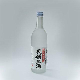 天領生酒<720ml>