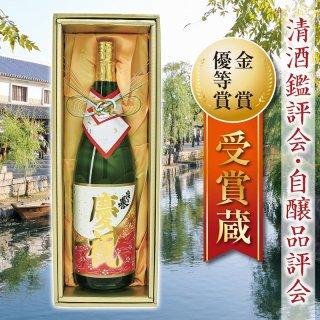 慶祝(上撰)純金入<1,800ml>