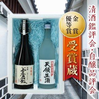 本醸造レトロ・生酒<720ml×2本>
