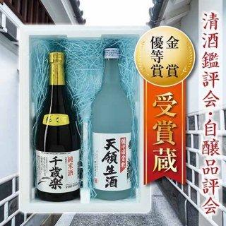 純米酒・生酒<720ml×2本>