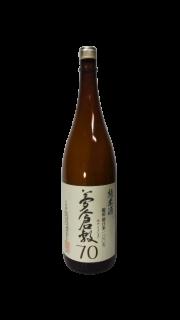純米酒 夢倉敷70 <1800ml>