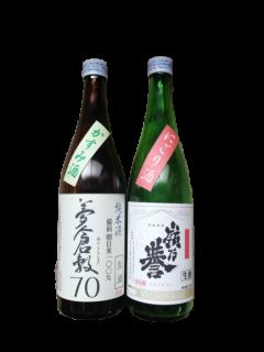 ☆数量限定☆ 純米酒夢倉敷70かすみ&にごり酒720ml 2本セット