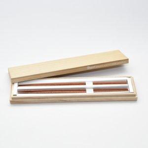 三角箸 桐箱ギフトセットマラス