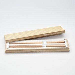三角箸 桐箱ギフトセットブナ