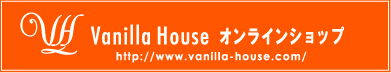 vanilla house online shop
