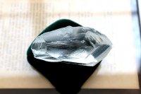 レムリアン『ピュアレイ』原石 タイムリンク 133g