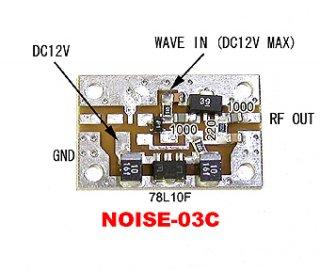 ノイズジェネレーター・パーツ実装済み基板 NOISE-03C