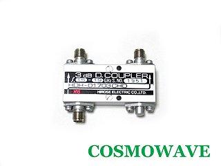 高周波カップラー 1.5GHz〜1.9GHz 3dB 未使用品 ヒロセ