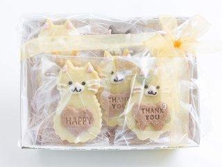 ねこちゃんクッキーギフトセット(10枚入)