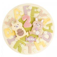特大プレートクッキー お誕生日(森のどうぶつ)