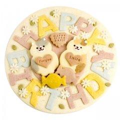 特大プレートクッキー お誕生日(ねこちゃん)