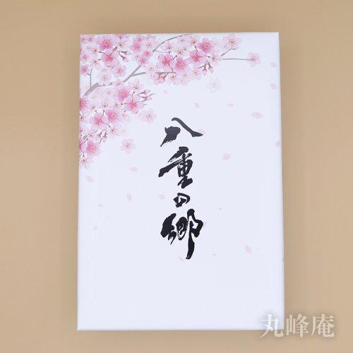 あいづ五桜煎餅(八重の郷) 9枚入り