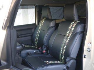 迷彩ストライプシートカバー ブラック×グレー JB64/JB74
