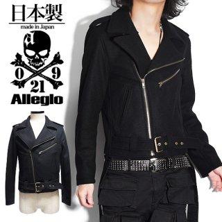 Alleglo 日本製ショート丈ライダースPコート ブラック/黒