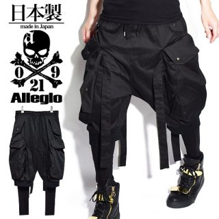 Alleglo 日本製ガスマスクポケットショーツ切替ジョガーパンツ ブラック/黒