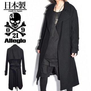 Alleglo 日本製 ビックダブル襟ガウン風ロングトレンチコート ブラック/黒