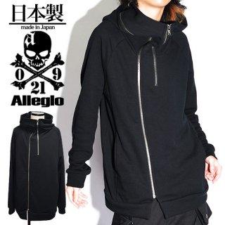 Alleglo 日本製 ボリュームネック変形ZIPライダースパーカー ブラック/黒