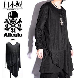 Alleglo 日本製重ね着風アシメドレープロング丈カットソー(長袖カットソー)ブラック/黒