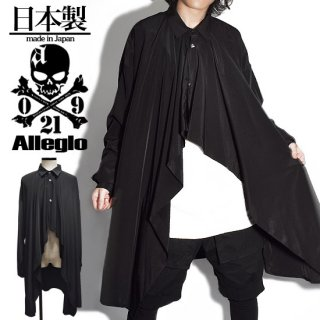 Alleglo 日本製 変形ドレープ&アーチシルエットロングシャツ ブラック/黒