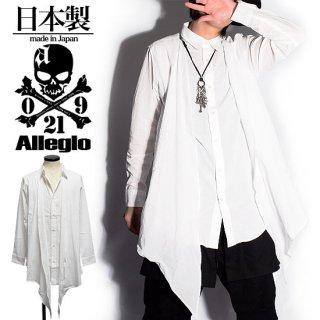 Alleglo 日本製 カーディガン風フェイクレイヤードロングシャツ ホワイト/白