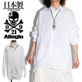 Alleglo 日本製 切りっ放し加工オーバーサイズシャツ ホワイト/白