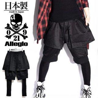Alleglo 日本製ラックスカート&リブショートレギンスパンツ ブラック/黒
