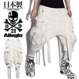 Alleglo 日本製 リブ切替ガスマスクカーゴレギンスパンツ ホワイト/白